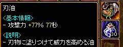 7117777.jpg