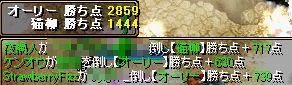 719gv1-1.jpg