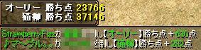 719gv1-2.jpg