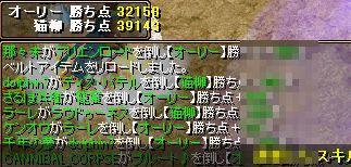 719gv1-3.jpg