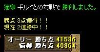 719gv1-4.jpg