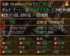 725ichigopuri772.jpg