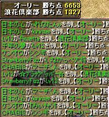 725naniwa00.jpg