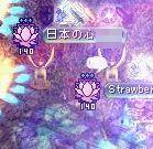 727jii-001.jpg