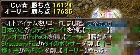 727jii22.jpg