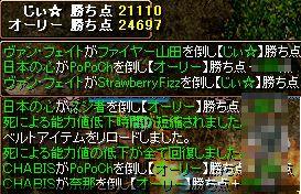 727jii44.jpg