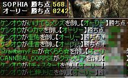 729sophia1.jpg