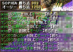 729sophia22.jpg