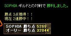 729sophiakekka.jpg