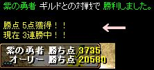 75gv3.jpg