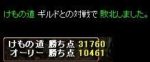 75gv4.jpg