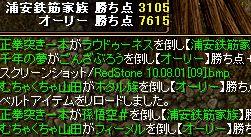 810gv1.jpg
