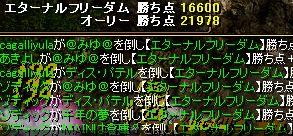 810gv13.jpg