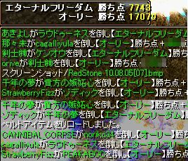 810gv18.jpg