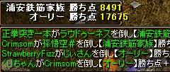 810gv2.jpg