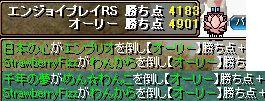 810gv20.jpg