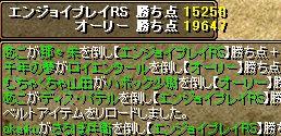 810gv22.jpg
