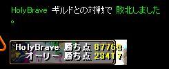 810gv34last.jpg