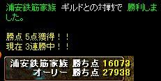 810gv5last.jpg