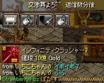 810iboibo7.jpg