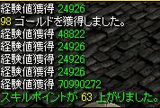 810pawaki1.jpg