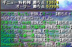 822gv122.jpg