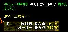 822gv123kekka.jpg