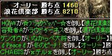 822gv141.jpg