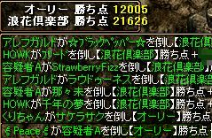 822gv142.jpg