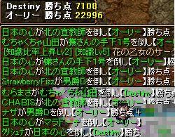 822gv152.jpg