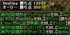 822gv153.jpg