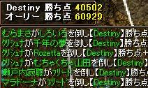 822gv154.jpg