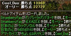 831gv292.jpg