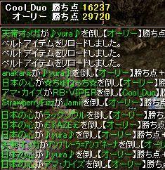 831gv293.jpg