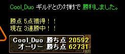 831gv29kekka.jpg