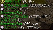 831mikosuri1.jpg