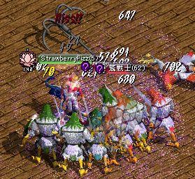 913tenseiichigokari1.jpg