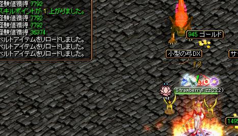 922ichigo222.png