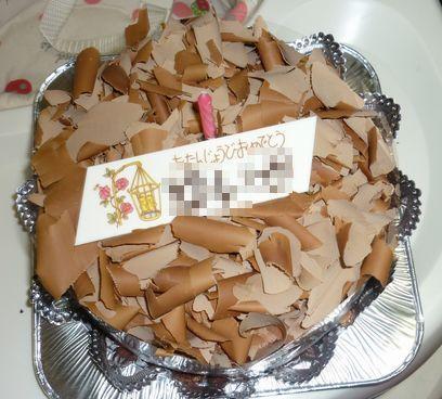 bd-cake.jpg
