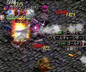 ichigo-mori62.jpg
