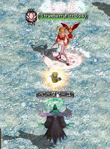 ichigo-niji1.jpg