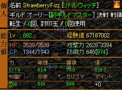 ichigo-sute648.jpg