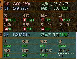 ichigo0617sute12.jpg