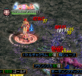 ichigo110205-mae.png