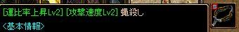 ichigosoubi6191.jpg