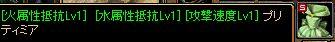 ichigosoubi6192.jpg