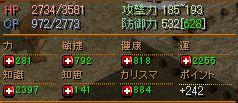 ichigotisiki2.jpg