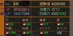 nekuromiko-sute439.jpg