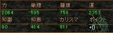 sute-001.jpg