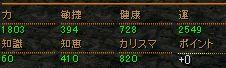 sute-002.jpg